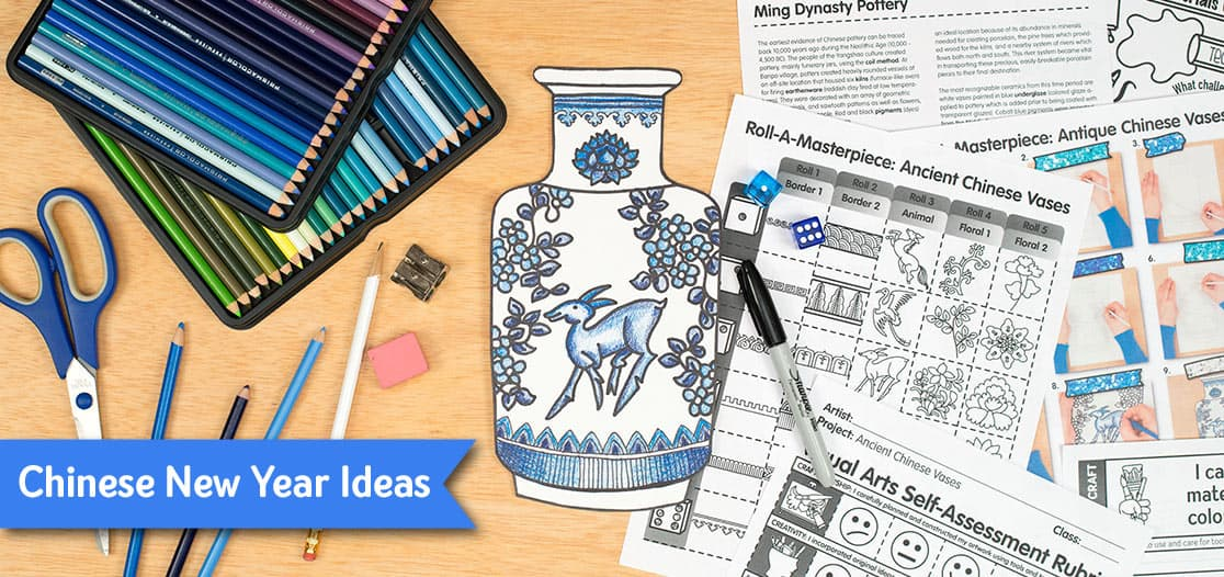 chinese vase art project for middle school
