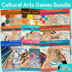 cultural arts lesson plan bundle for visual arts teachers